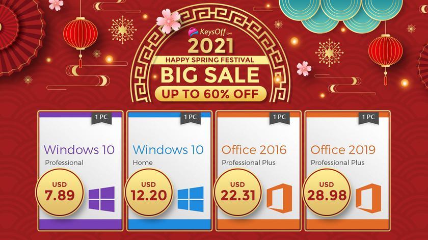 Праздники продолжаются: Windows 10 Professional за 7.89$, скидки до 60% на MS Office и не только