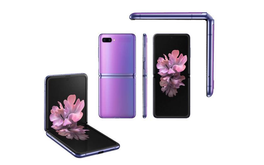 Samsung показала рекламу «раскладушки» Galaxy Z Flip во время трансляции Оскар 2020
