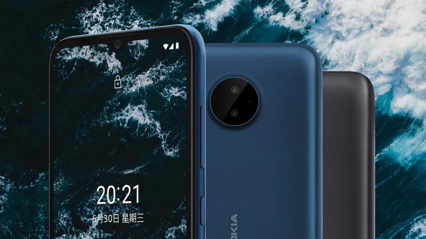 Nokia C20 Plus: бюджетный смартфон с 6,5' дисплеем, процессором Unisoc