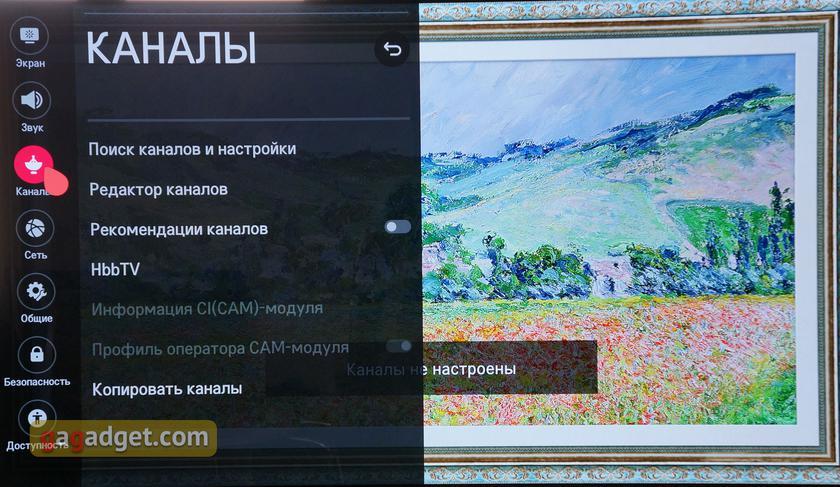 Обзор LG OLED65E8PLA: OLED-телевизор с максимальным набором новых технологий-59