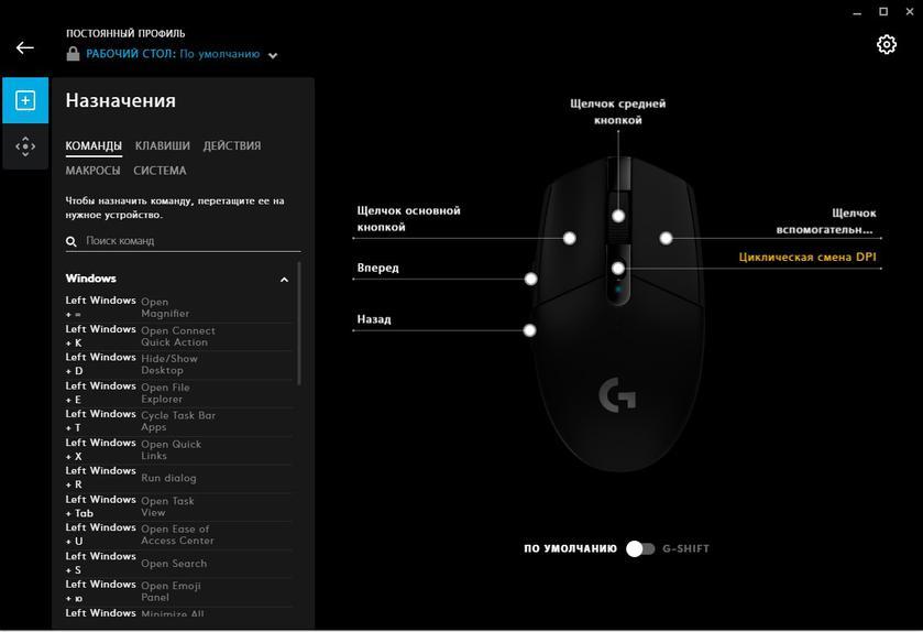 Обзор Logitech G305 Lightspeed: беспроводная игровая мышь с отличным сенсором-29