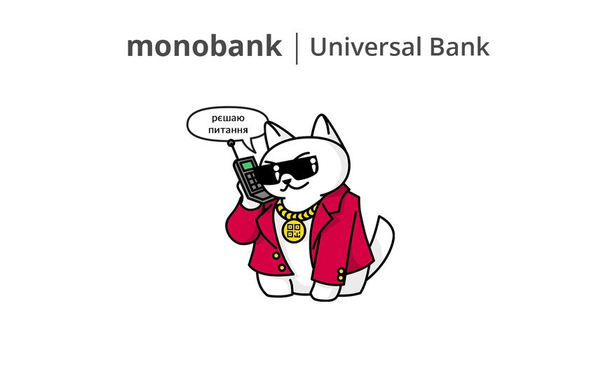Техподдержка Монобанка потратила за день 30 000 личных гривен на своих клиентов из-за вирусного ролика в TikTok