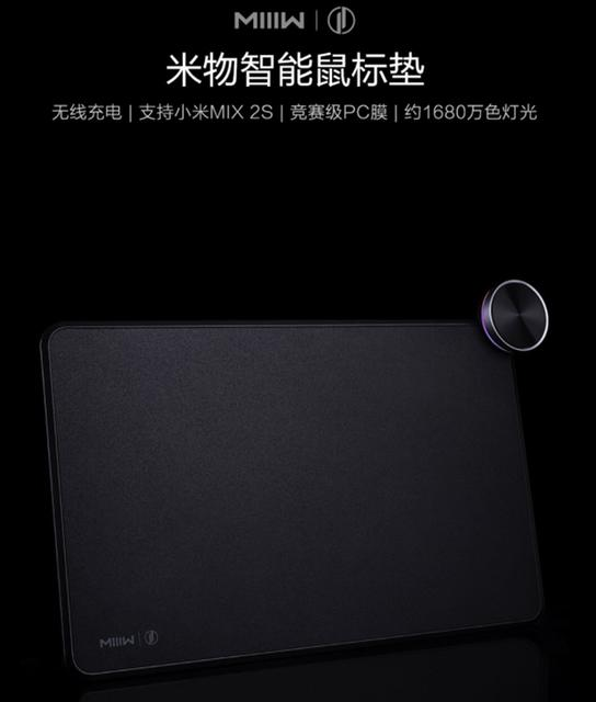 Xiaomi-Mouse-pad-a.jpg