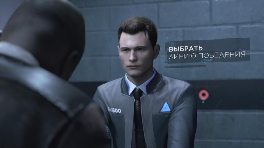 Detroit_ Become Human™_20180516214217.jpg