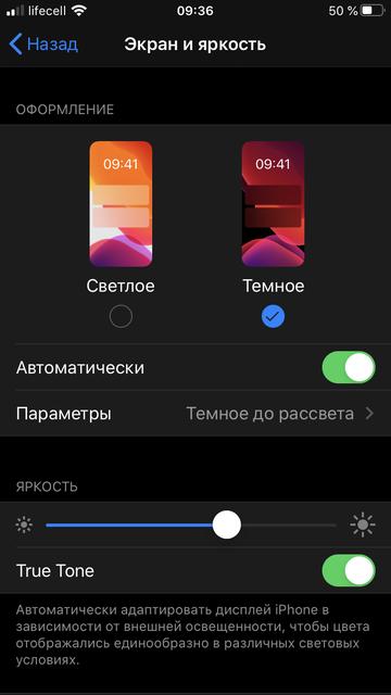 Обзор iPhone SE 2: самый продаваемый айфон 2020 года-46