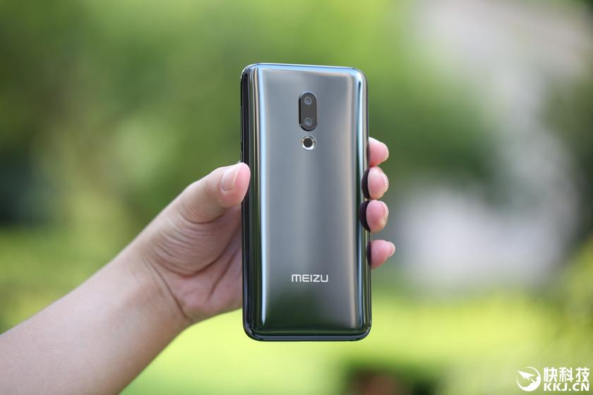 meizu-16th-live-06.jpg