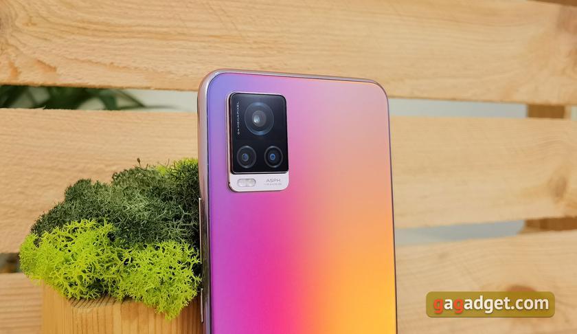 Обзор vivo V20: первый смартфон на Android 11, который можно купить-17