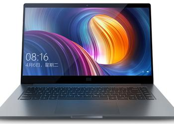 Big ambitions: Xiaomi will soon introduce a powerful laptop