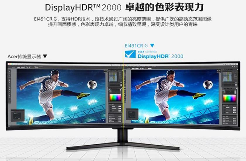 Очень странные дела: сертификации VESA DisplayHDR 2000 не существует, а мониторы Samsung и Acer с ним уже анонсированы