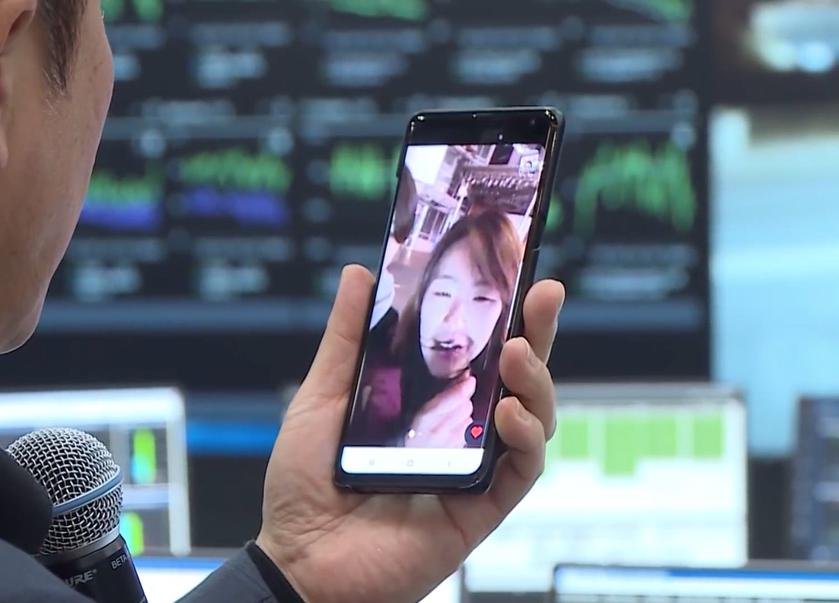 В Южной Корее запустили 5G. Тестировали на Samsung Galaxy S10