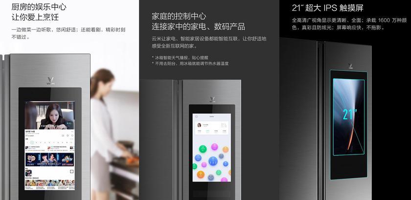 Znalezione obrazy dla zapytania xiaomi yunmi 450l
