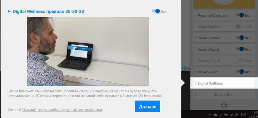 Обзор Lenovo ThinkPad X1 Carbon 8th Gen: нестареющая бизнес-классика-103