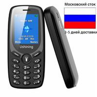 New GSM Basic Mobile Phone Pay as You Go Unlocked SIM Free Feature Phone,Light&Durable