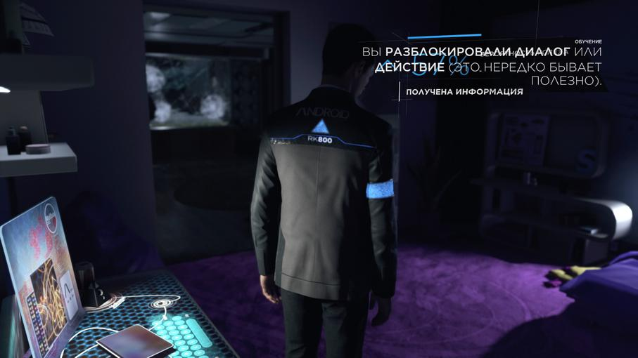 Detroit_ Become Human™_20180509210750.jpg