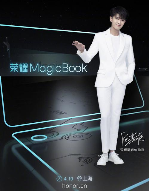 honor-magicbook-teaser-1.jpg