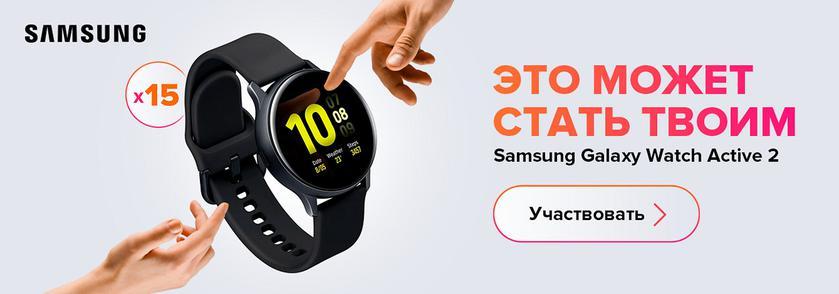 7 причин купить Samsung в Цитрусе