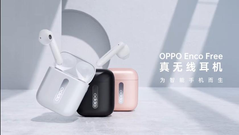 Oppo Enco Free: беспроводные наушники с шумоподавлением и автономностью до 25 часов за $100