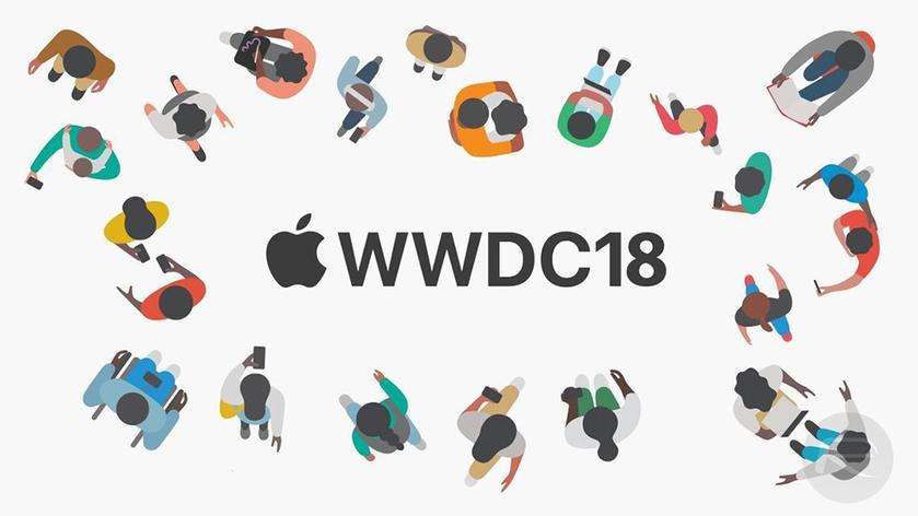 На WWDC Apple не покажет ни одного нового устройства