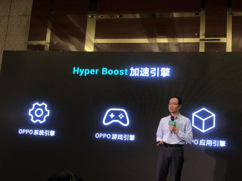 Oppo анонсировала программный ускоритель Hyper Boost