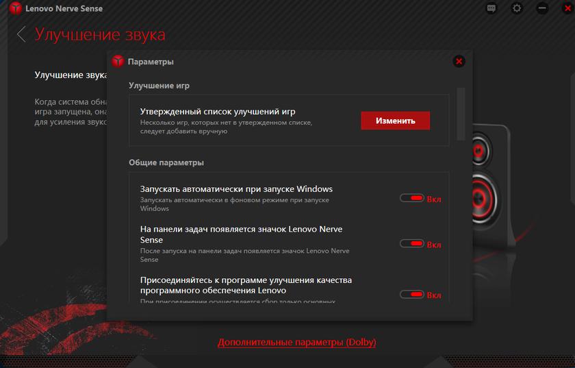 Обзор геймерского ноутбука Lenovo Legion Y720   gagadget com