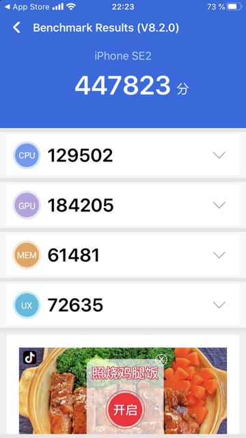 Обзор iPhone SE 2: самый продаваемый айфон 2020 года-13