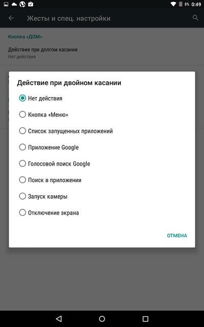 Обзор Lenovo Yoga Tab 3 10-18