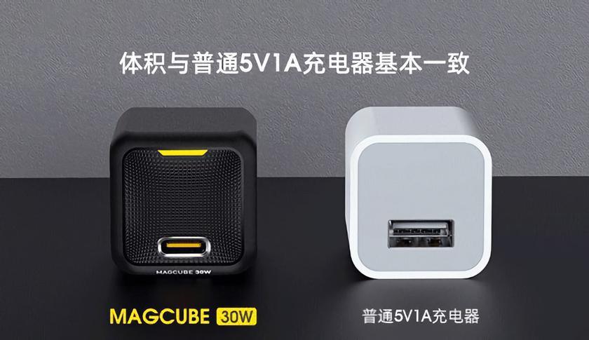 AOHi Magcube 30W: самая компактная 30-ваттная зарядка в мире с портом USB-C и LED-индикатором