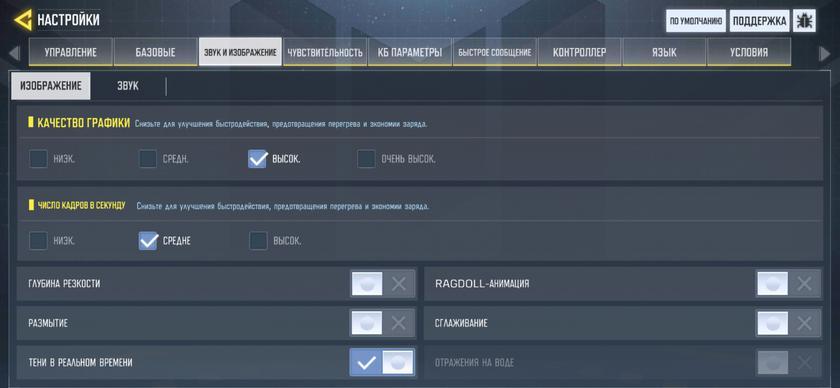 Обзор POCO M3: бюджетный бестселлер с большой батареей-142