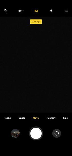 Обзор POCO M3: бюджетный бестселлер с большой батареей-273