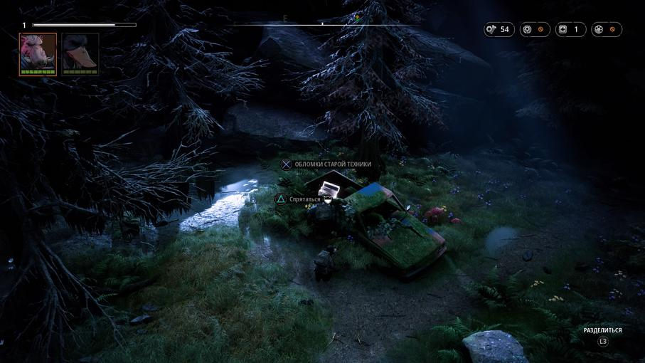 Mutant Year Zero_ Road to Eden_20181204194512.jpg