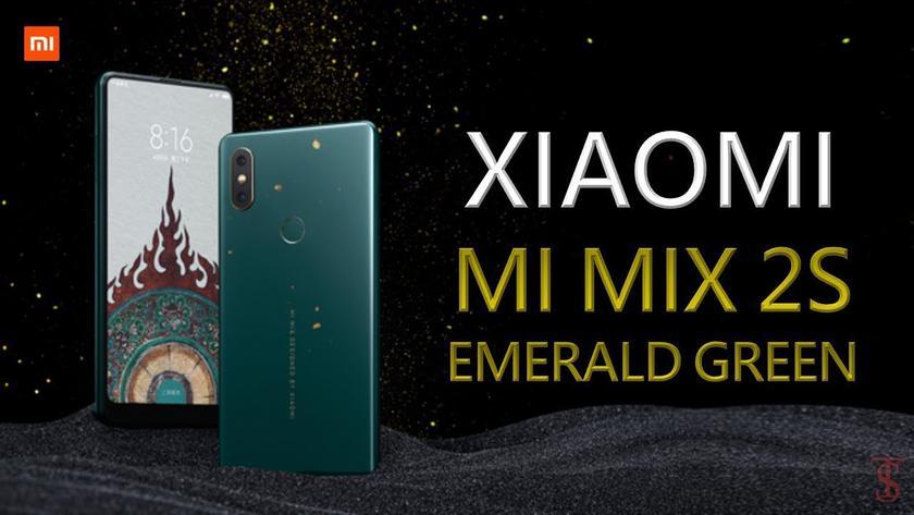 Xiaomi выпустила новую лимитированную версию Mi Mix 2s