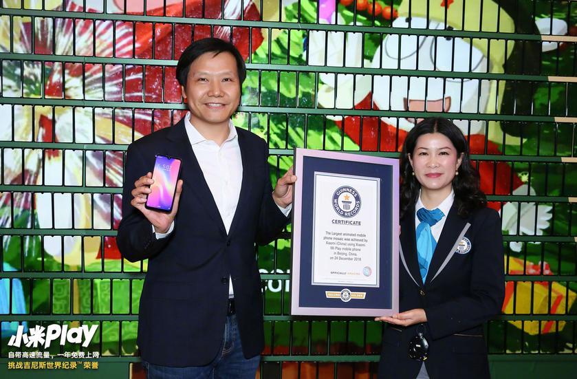 Xiaomi собрала ёлку из тысячи смартфонов и побила мировой рекорд-3