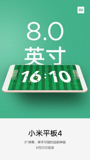 Mi-Pad-4-Screen.jpg