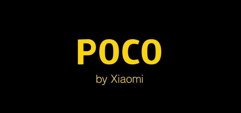 Poco отделилась от Xiaomi и стала независимым брендом