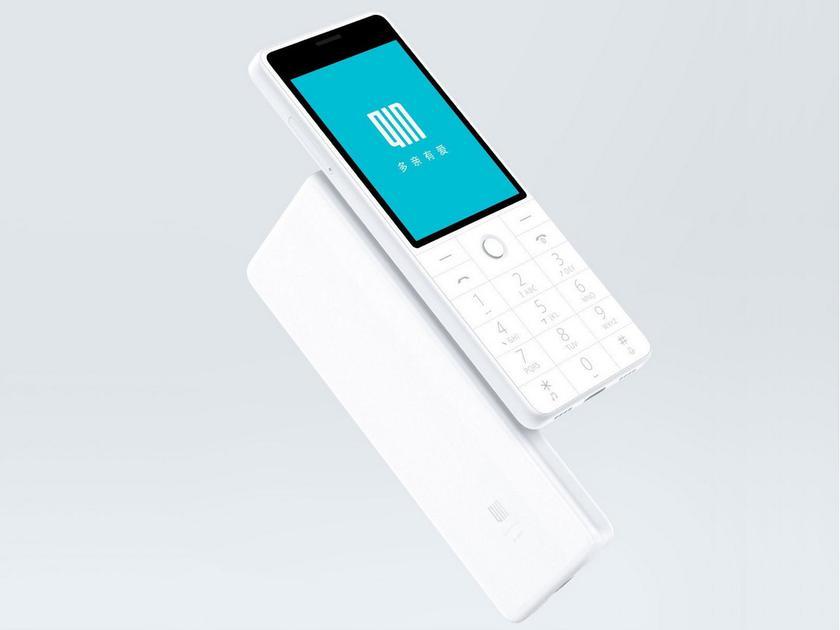 qin-ai-phone-xiaomi-voice-assistant-2.jpg