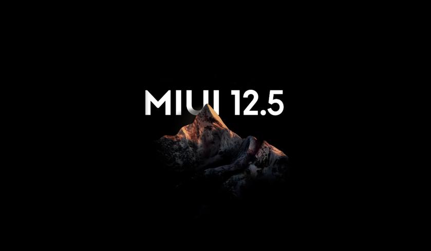Xiaomi представила MIUI 12.5: что нового и когда ждать прошивку