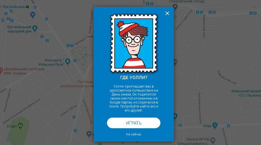 Google карта играть гонки играть онлайн бесплатно на картах