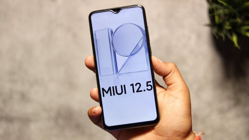 Официально: MIUI 12.5 представят вместе с флагманами Xiaomi Mi 11
