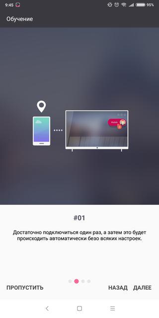 Обзор LG OLED65E8PLA: OLED-телевизор с максимальным набором новых технологий-114