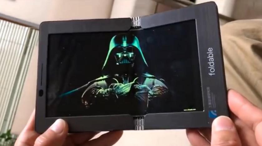 Taiwanese scientists showed a prototype smartphone with a folding screen