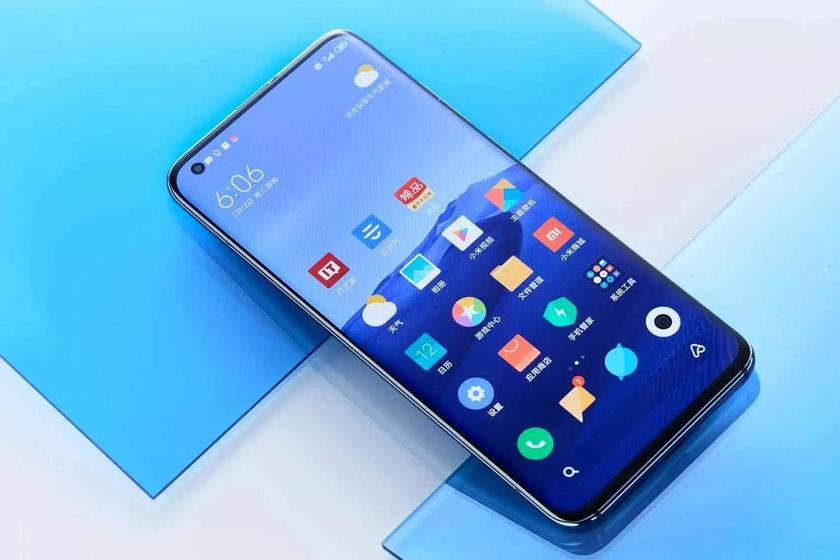 Xiaomi готовит еще один смартфон с процессором Snapdragon 888 — Star: ждем Mi 11 Pro