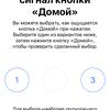 Обзор iPhone SE 2: самый продаваемый айфон 2020 года-57