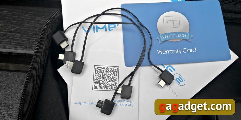 Обзор FeiyuTech Vimble 2: селфи-палка с двигателем-9