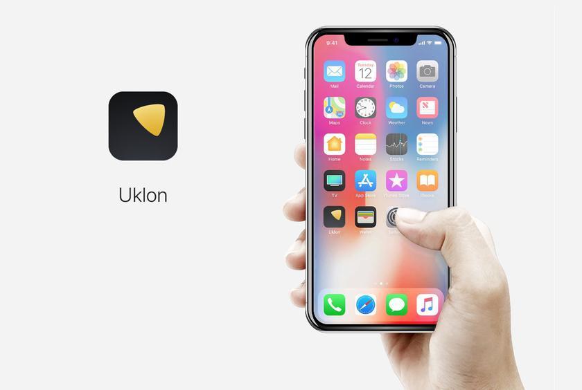 Обзор обновленного uklon: еще ближе к Uber