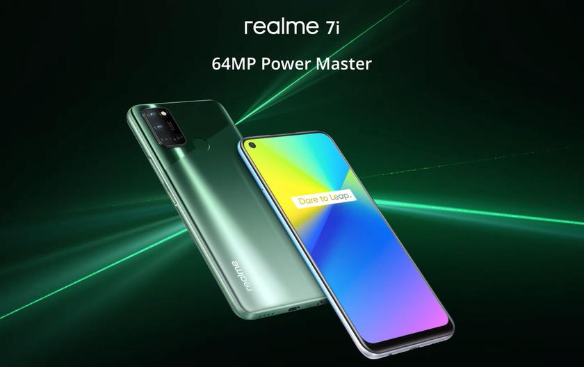 Realme 7i: бюджетник с чипом Snapdragon 662, экраном на 90 Гц, батареей на 5000 мАч, квадро-камерой и ценником в $215