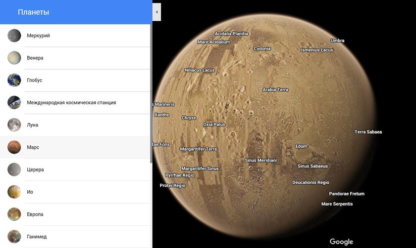 mars-on-google-maps-planets.jpg