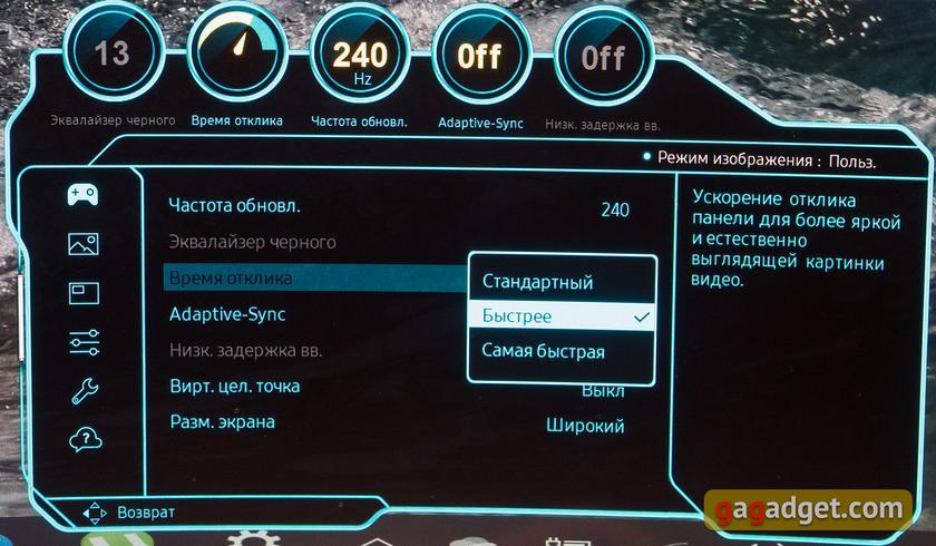 Обзор Samsung Odyssey G9: первый в мире геймерский монитор с радиусом изгиба 1 метр-68