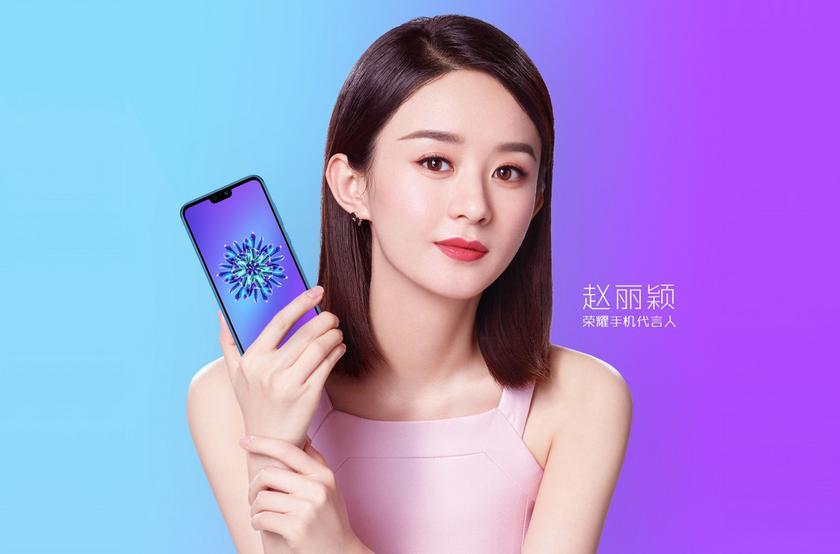 Huawei тизерит Honor 9i: младший брат Honor 10 с вырезом в экране