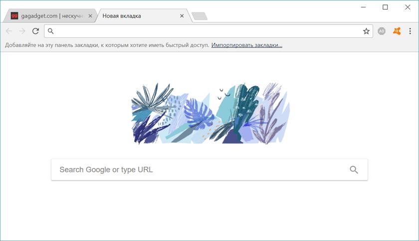 аваст браузер