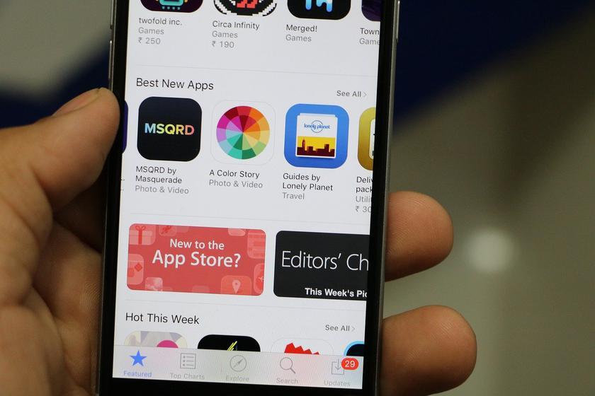 Apple запускает События App Store - карточки с информацией об игровых соревнованиях, премьерах новых фильмов и прямых трансляциях